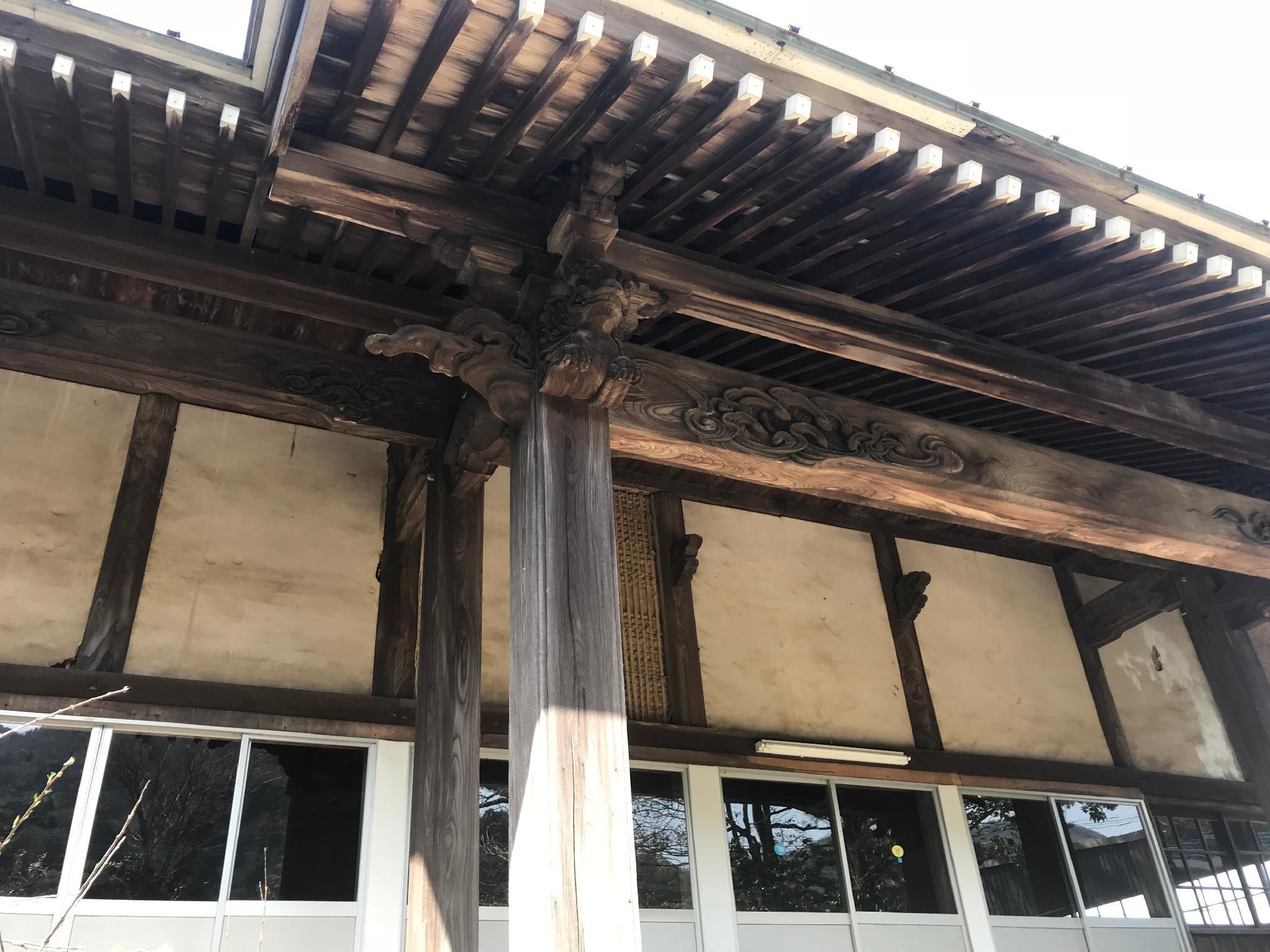 Ryokoji Temple
