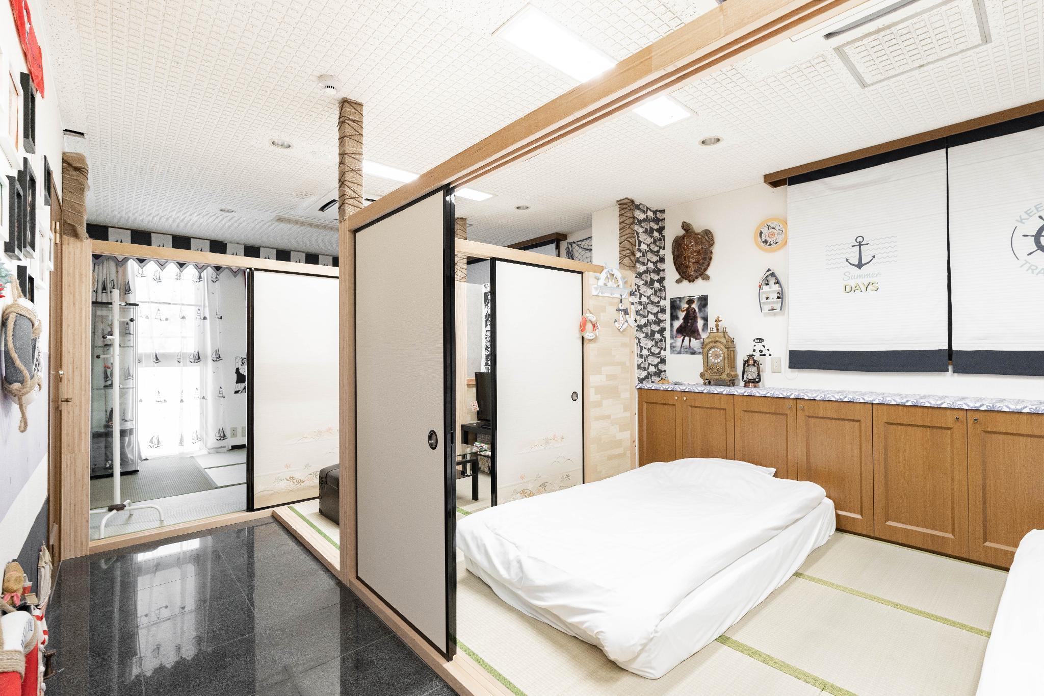 Ai Shang Theme Apartment 201