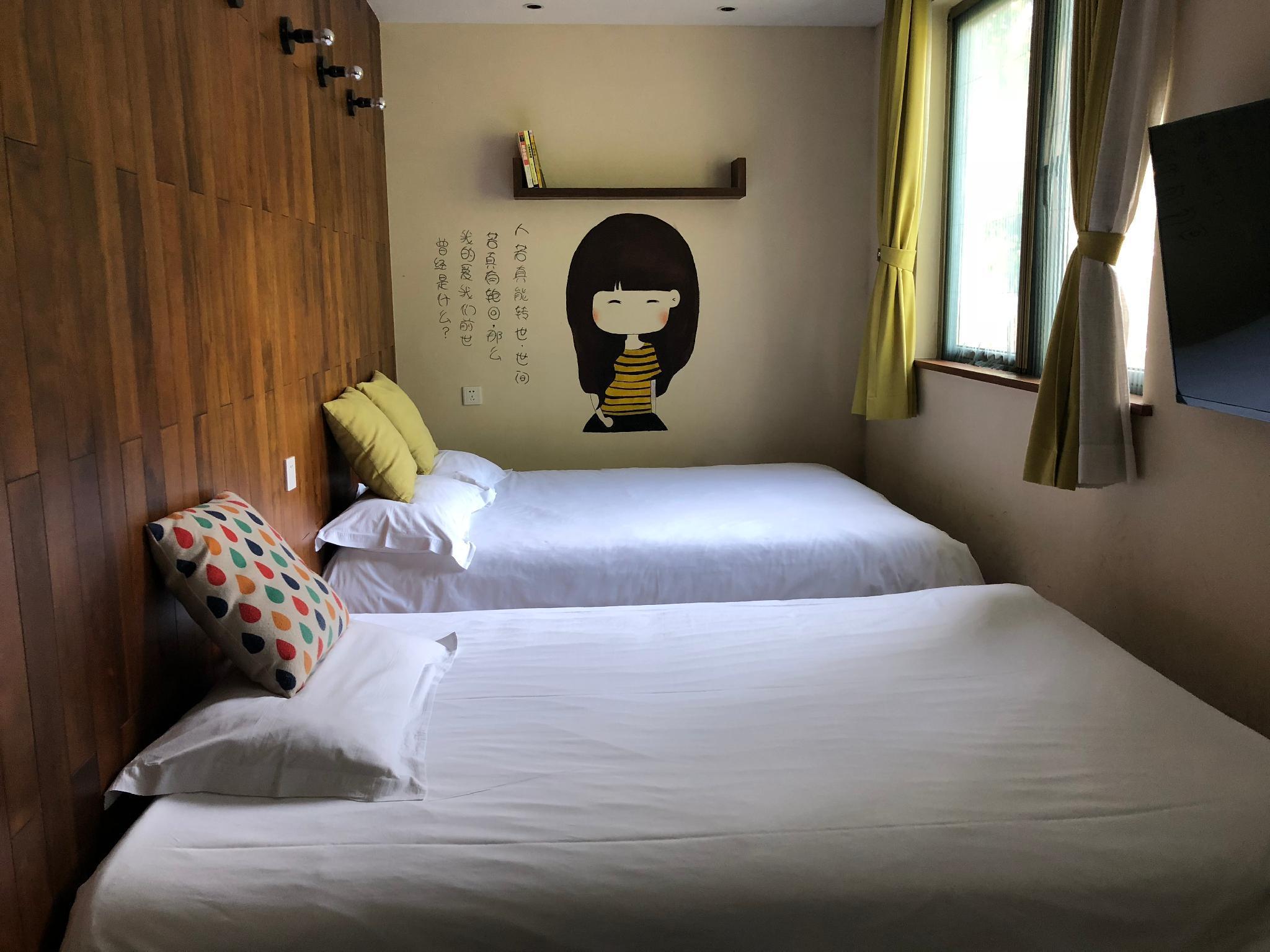 Mountain View Tatami Room
