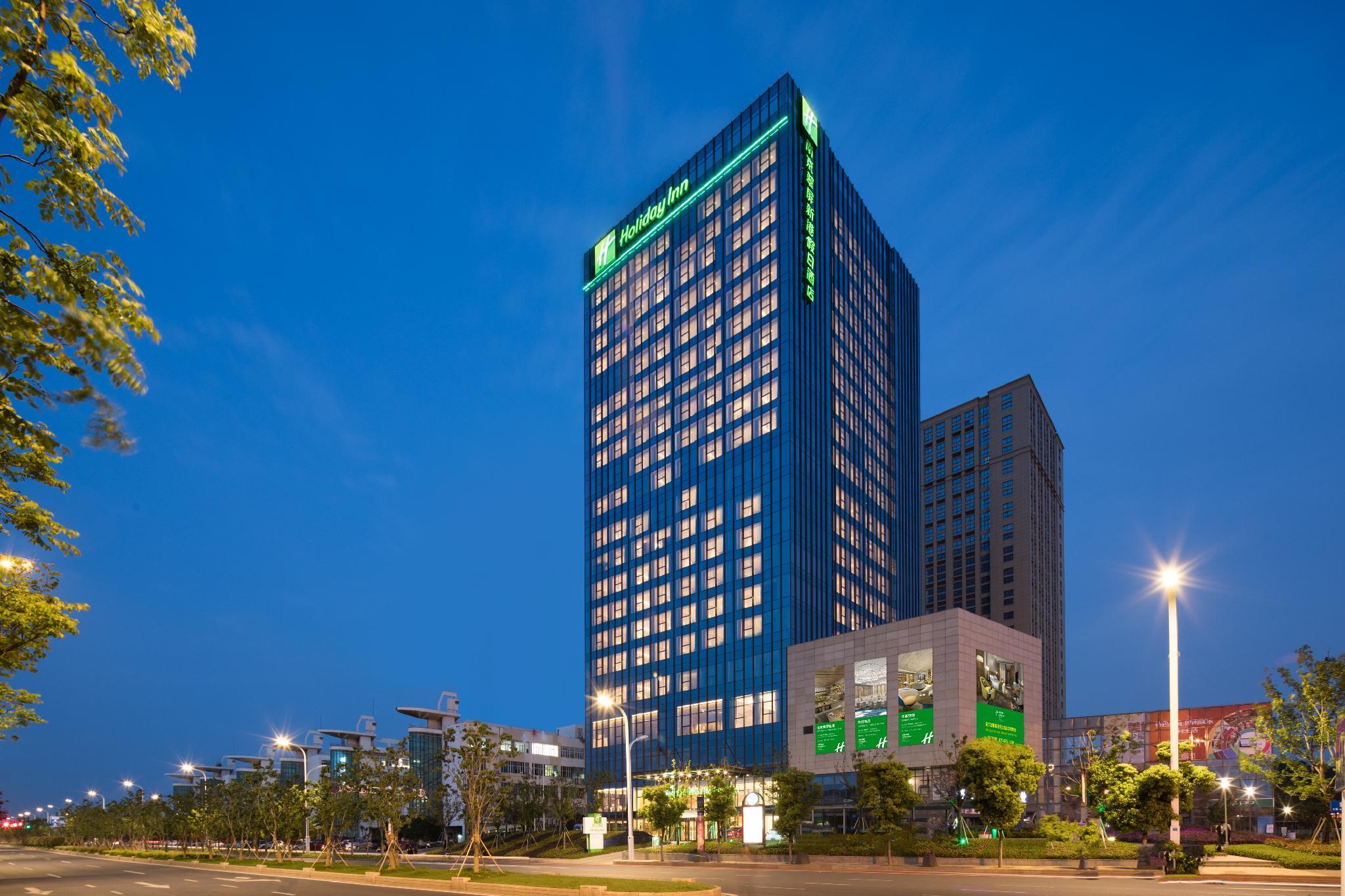 Holiday Inn Nanjing Harbour