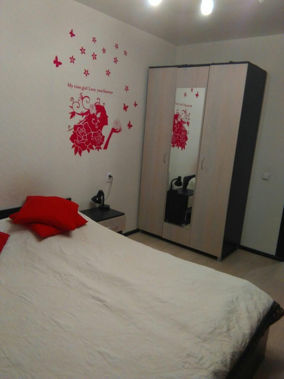 Room Near Kazan Arena
