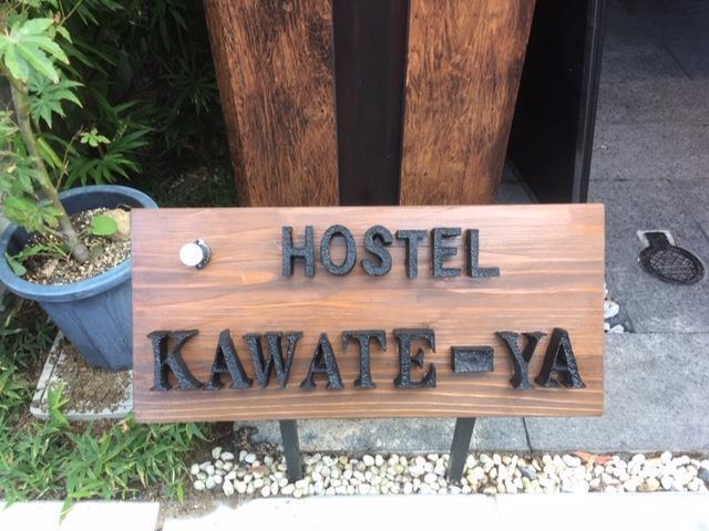 Kawate ya Hostel