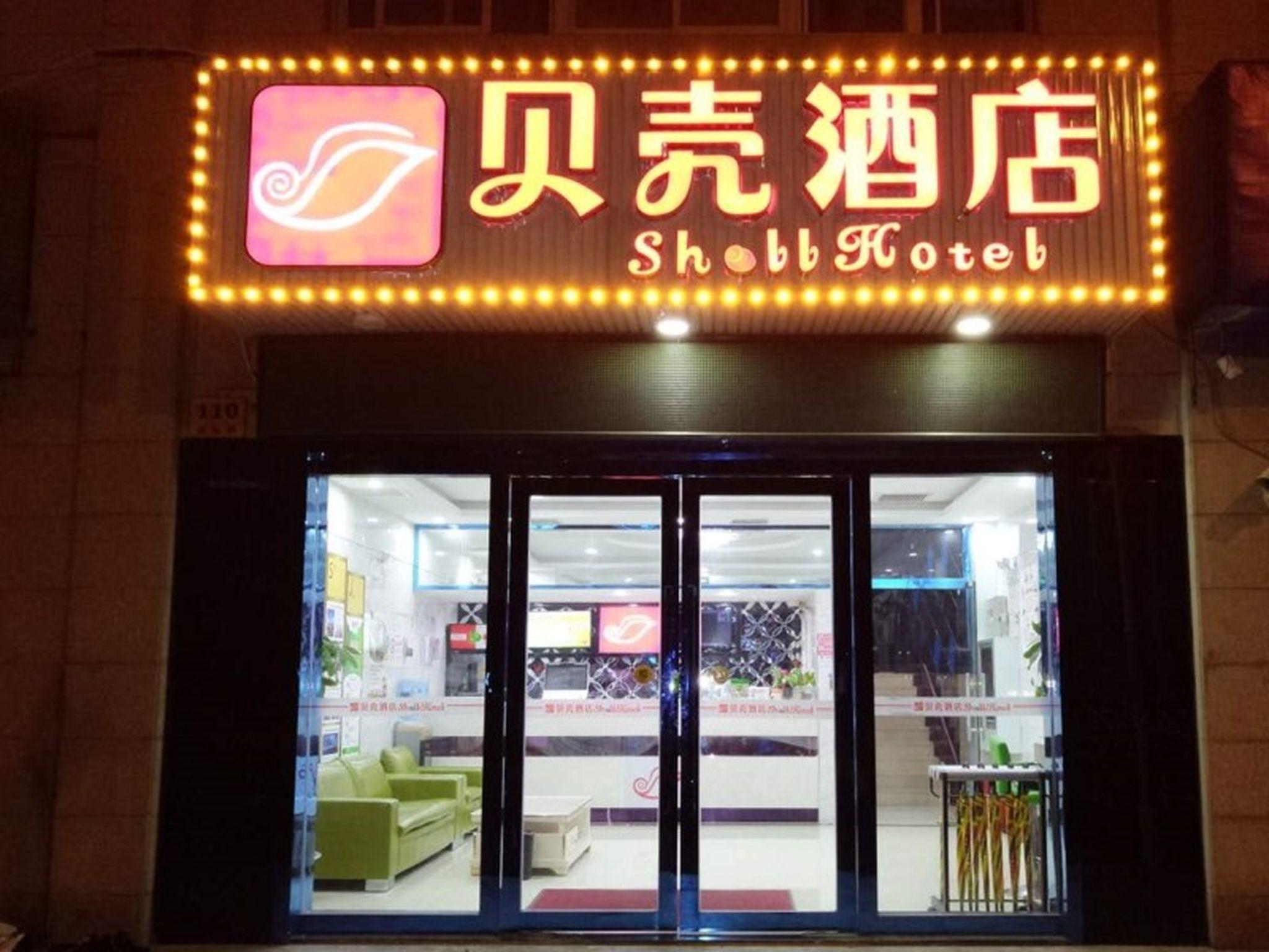 Shell Hotel Shanghai Changning Songhong Road Subway Station Branch