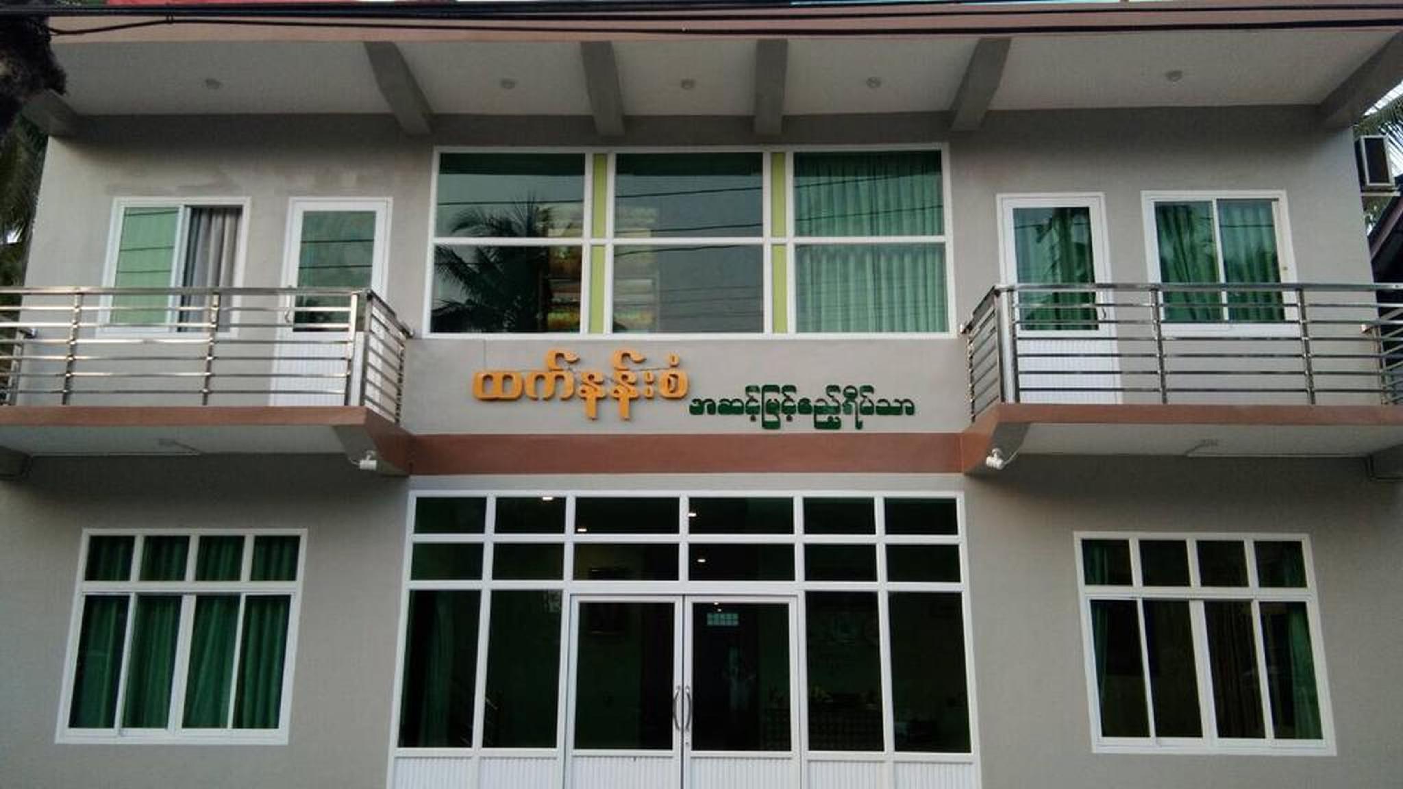 Htet Nan San Lodge