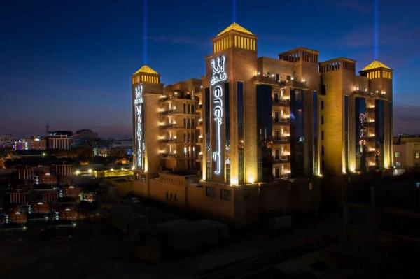 Warwick Al Khobar Hotel Al-Khobar