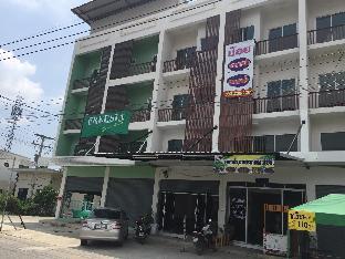 Freesia Guesthouse Klong Luang ฟรีเซีย เกสต์เฮาส์ คลองหลวง