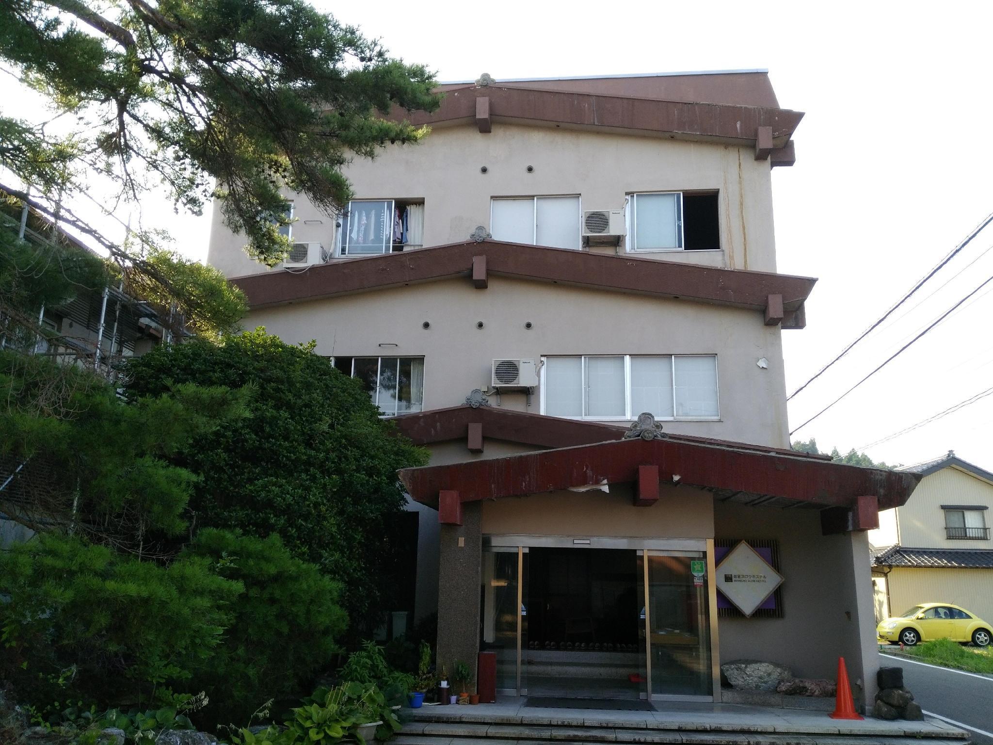Iwamuro Slow Hostel