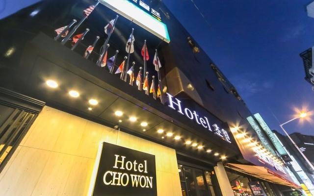 Hotel Chowon