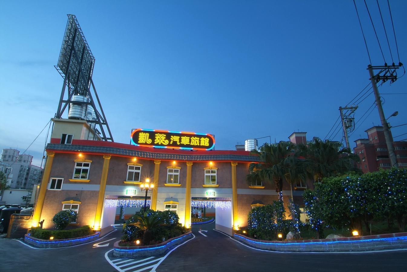 Cai Lai Motel