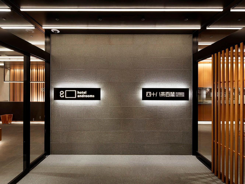 Hotel Androoms Shin Osaka