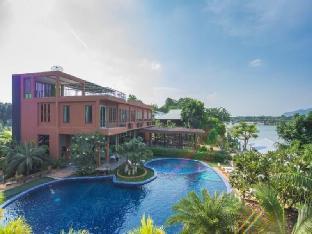 Water Park Hotel Kanchanaburi วอเตอร์ พาร์ค โฮเต็ล กาญจนบุรี
