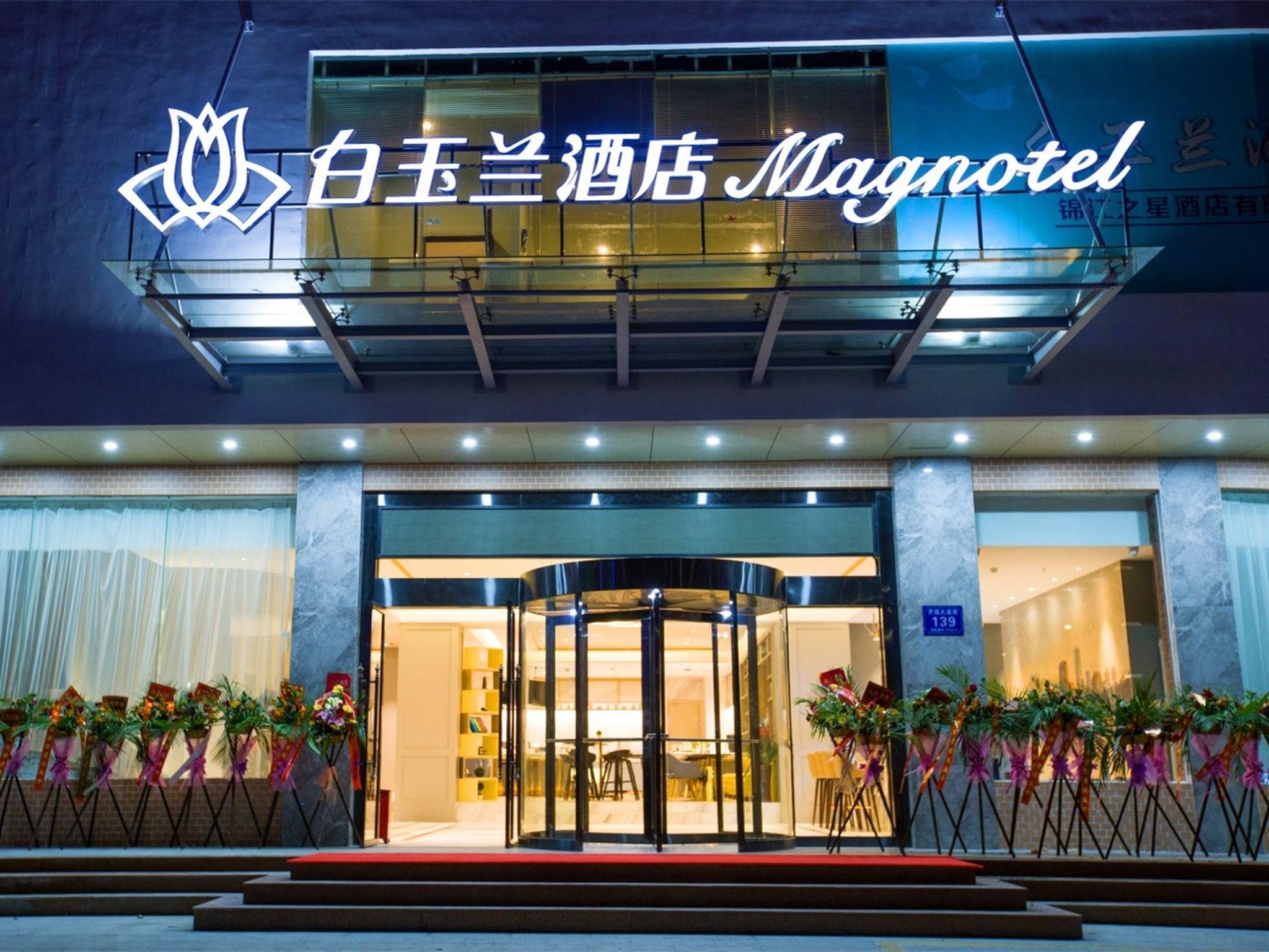 Magnotel Hotel Huizhou South Station Branch