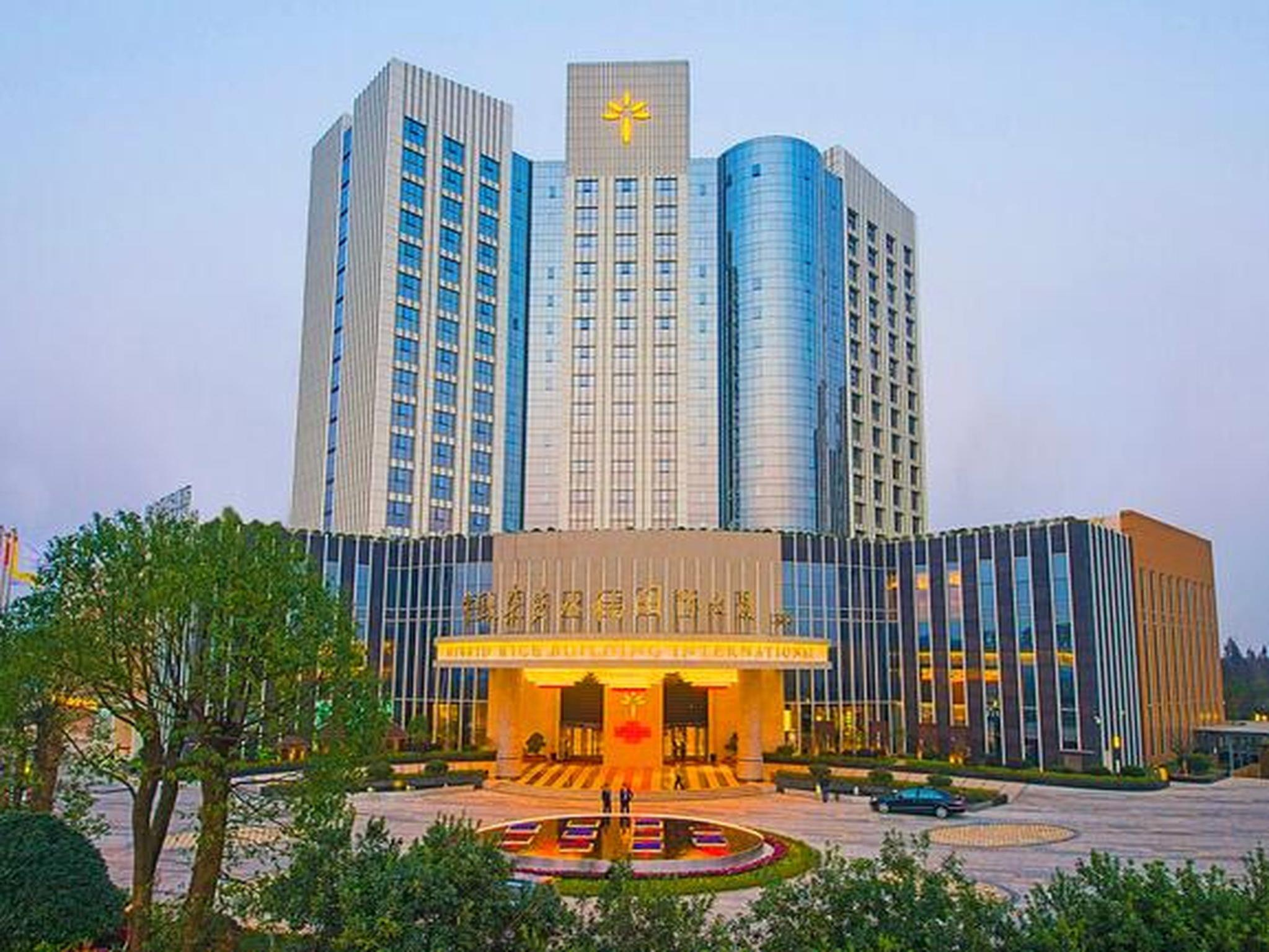 Changsha Longhua International Hotel
