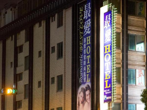 Best Love Boutique Hotel Taipei