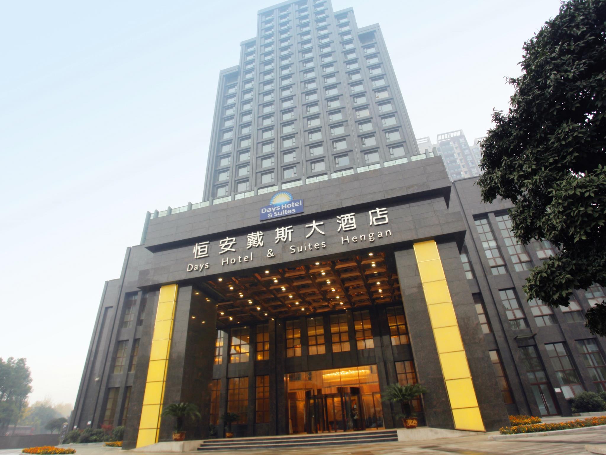 Days Hotel And Suites Hengan Chongqing