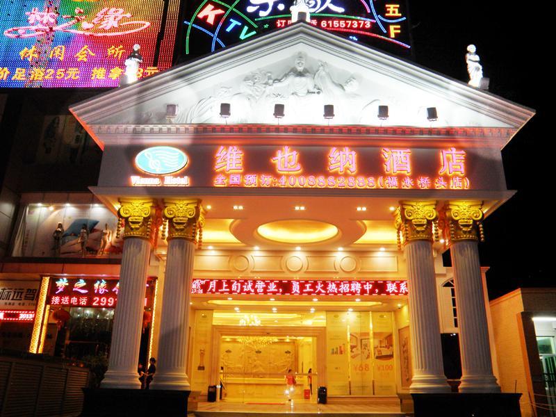 Vienna Hotels Shenzhen Baoan Fuyong Qiaotou Branch