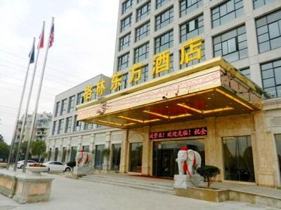 GreenTree Eastern Quzhou Hewu Road Hotel