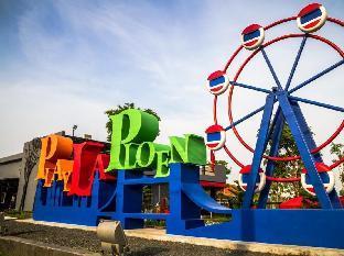 プレイ ラ プレーン ブティック リゾート アンド アドベンチャー キャンプ Play La Ploen Boutique Resort and Adventure Camp