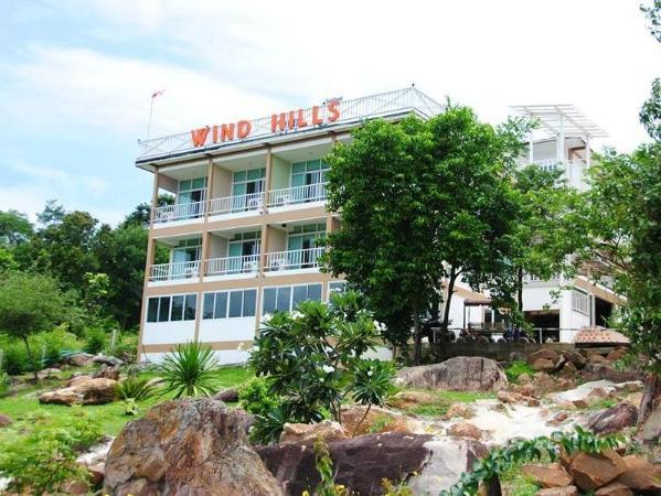 Wind Hills Resort Khao Yai