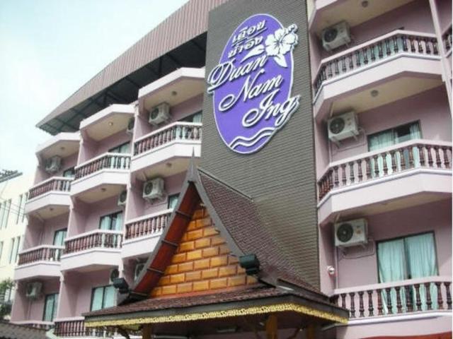 โรงแรมเดือนน้ำอิง พัทยา – Duannaming Hotel Pattaya