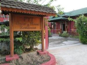 Pyi Guest House