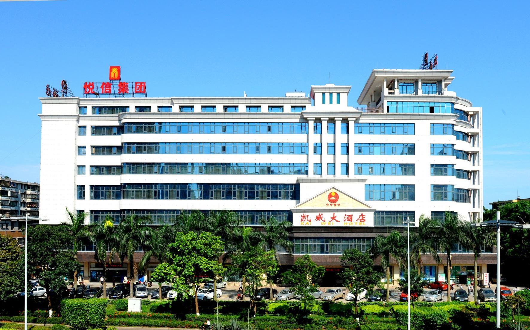 Haikou Kai Wei Hotel