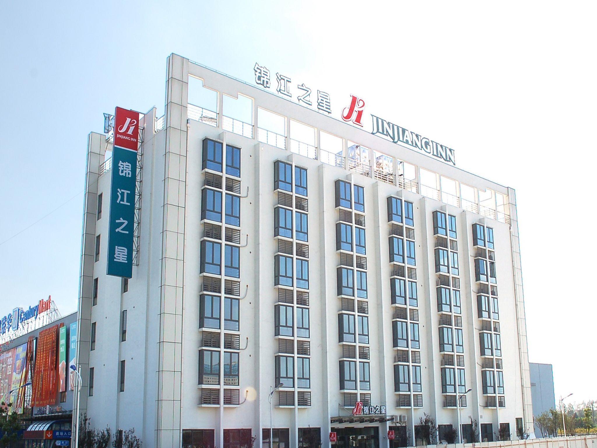 Jinjiang Inn Shanghai Hongqiao Hub National Convention Center Branch