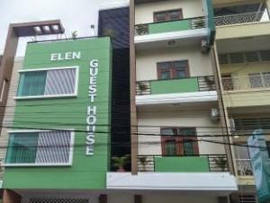 Elen Guesthouse