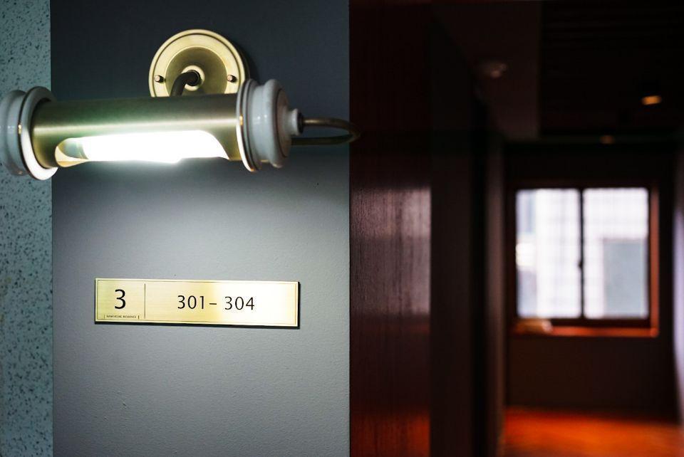 Namkyung Residence