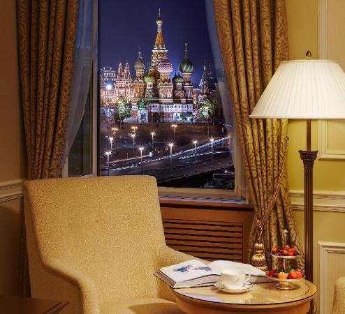 Hotel Baltschug Kempinski Moscow Moscow