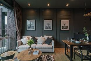 %name 1 Bedroom Saturdays Residence by Sure ภูเก็ต