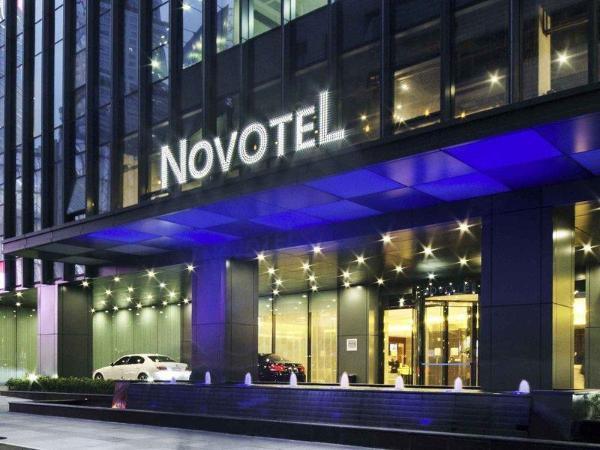 Novotel Nanjing Central Hotel Nanjing