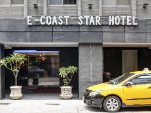 E-coast Star Hotel