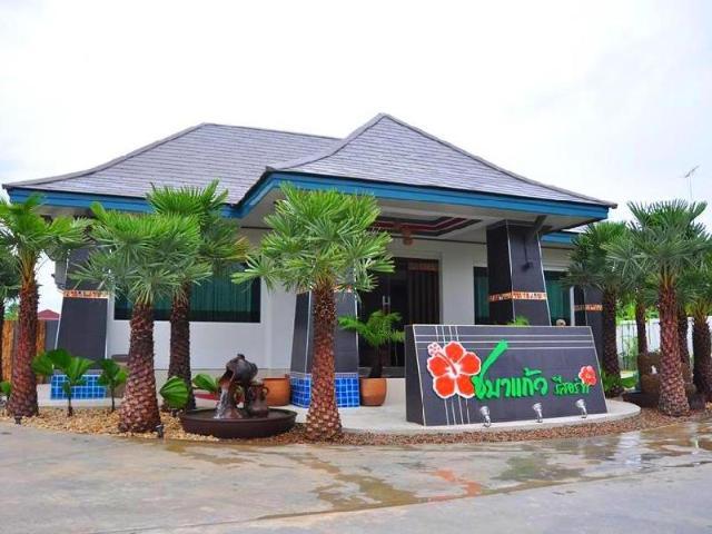ชบาแก้ว รีสอร์ท – Chabakaew Resort