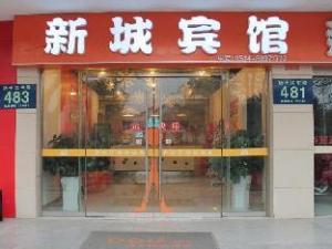 Yangzhou Xincheng Hotel