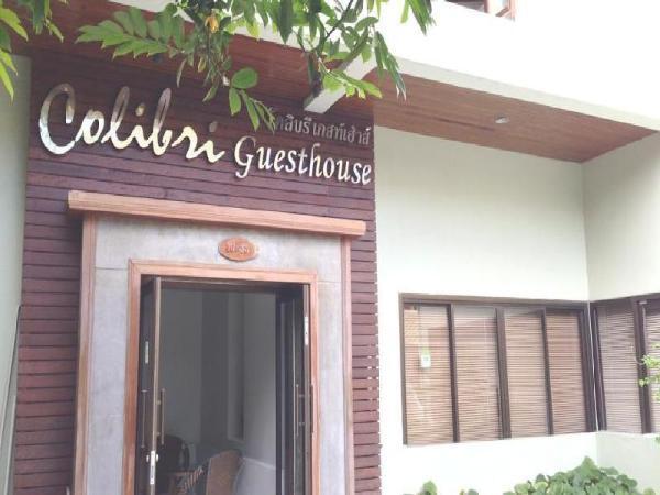 Colibri Guesthouse Koh Samui