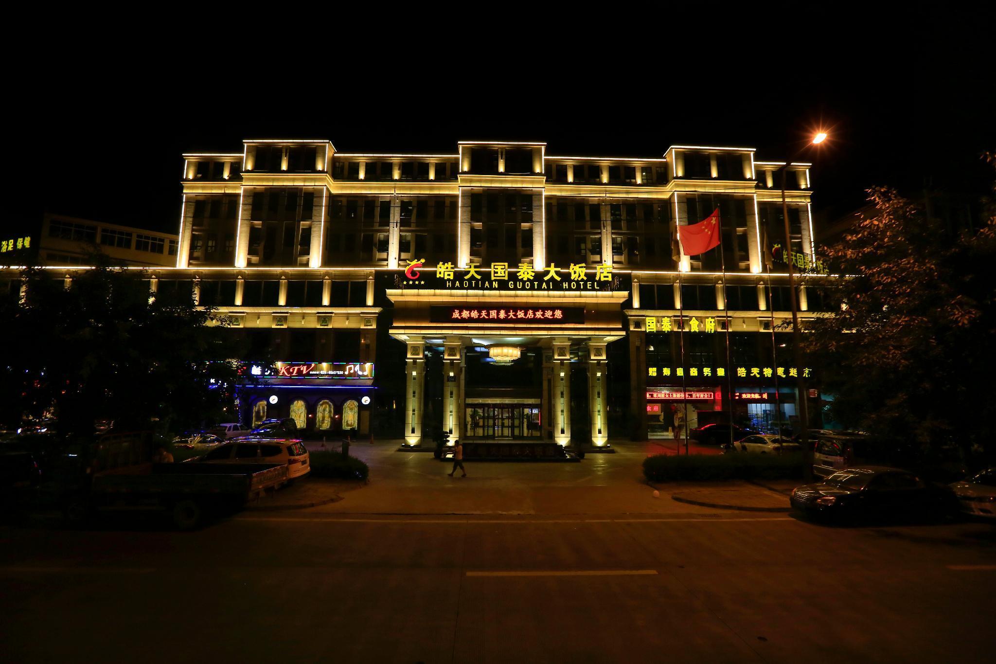 Chengdu Haotian Guotai Hotel