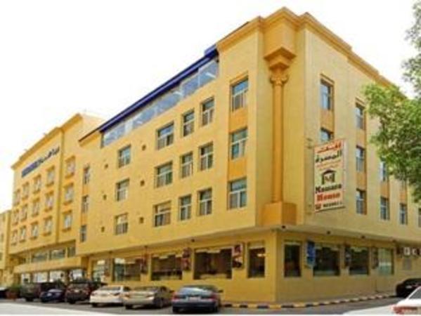 Massara House Furnished Suites Al-Khobar