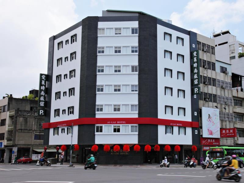 Ai Lai Fashion Hotel