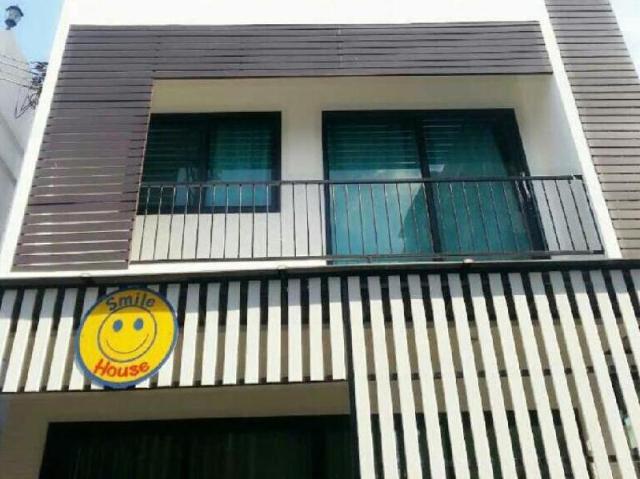 สไมล์เฮาส์ – Smile House