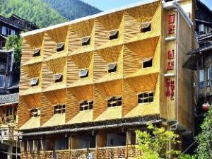 Longsheng CTN Longji Ping An Hotel