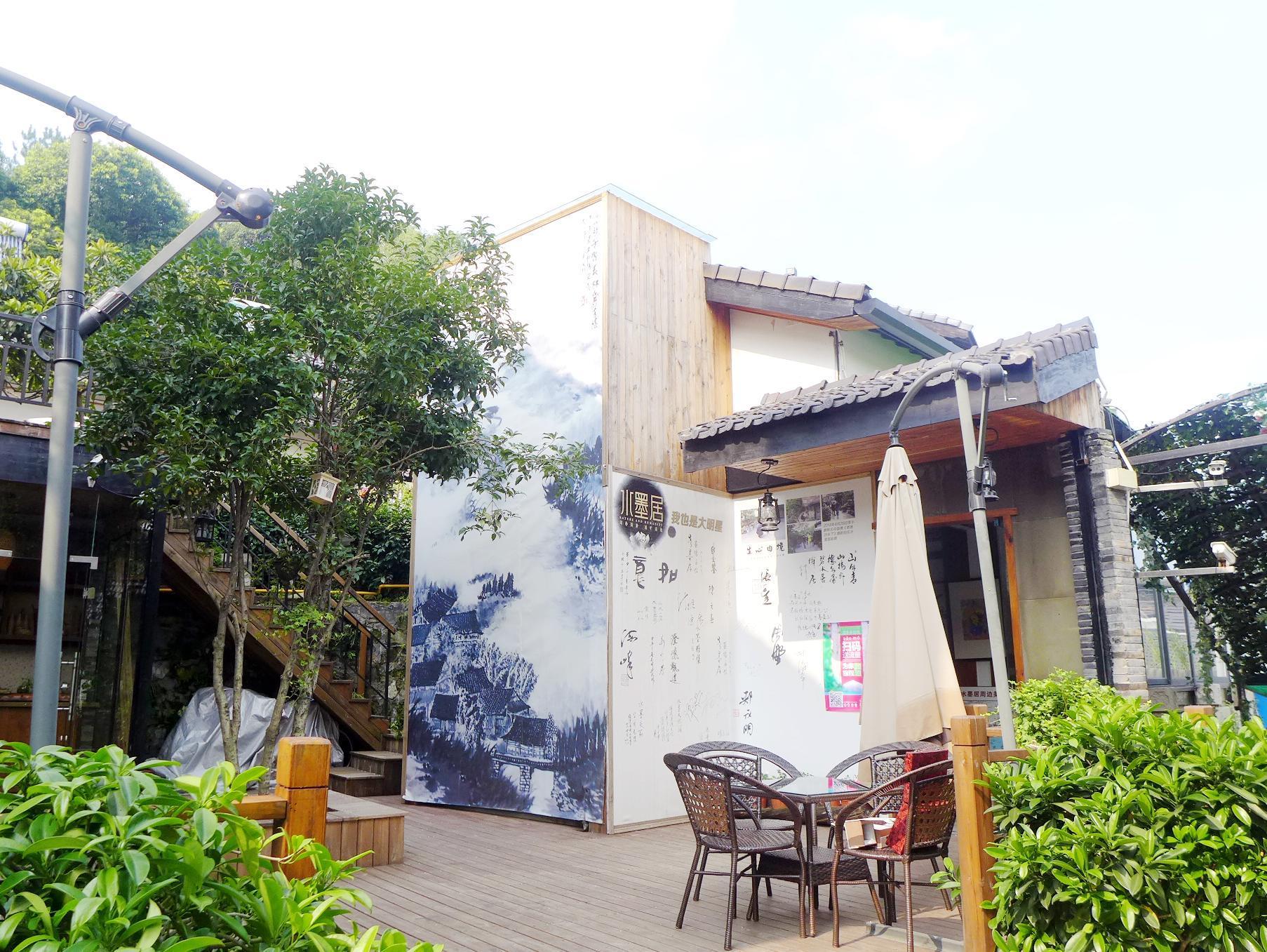 Hangzhou Ink Painting Yododo Inn Cozy Branch 4