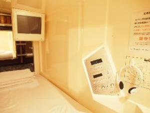 Capsule Hotel Shibuya - Men Only