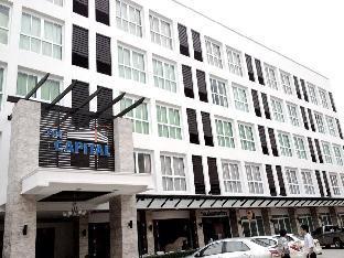 โรงแรมเดอะ แคปิตอล