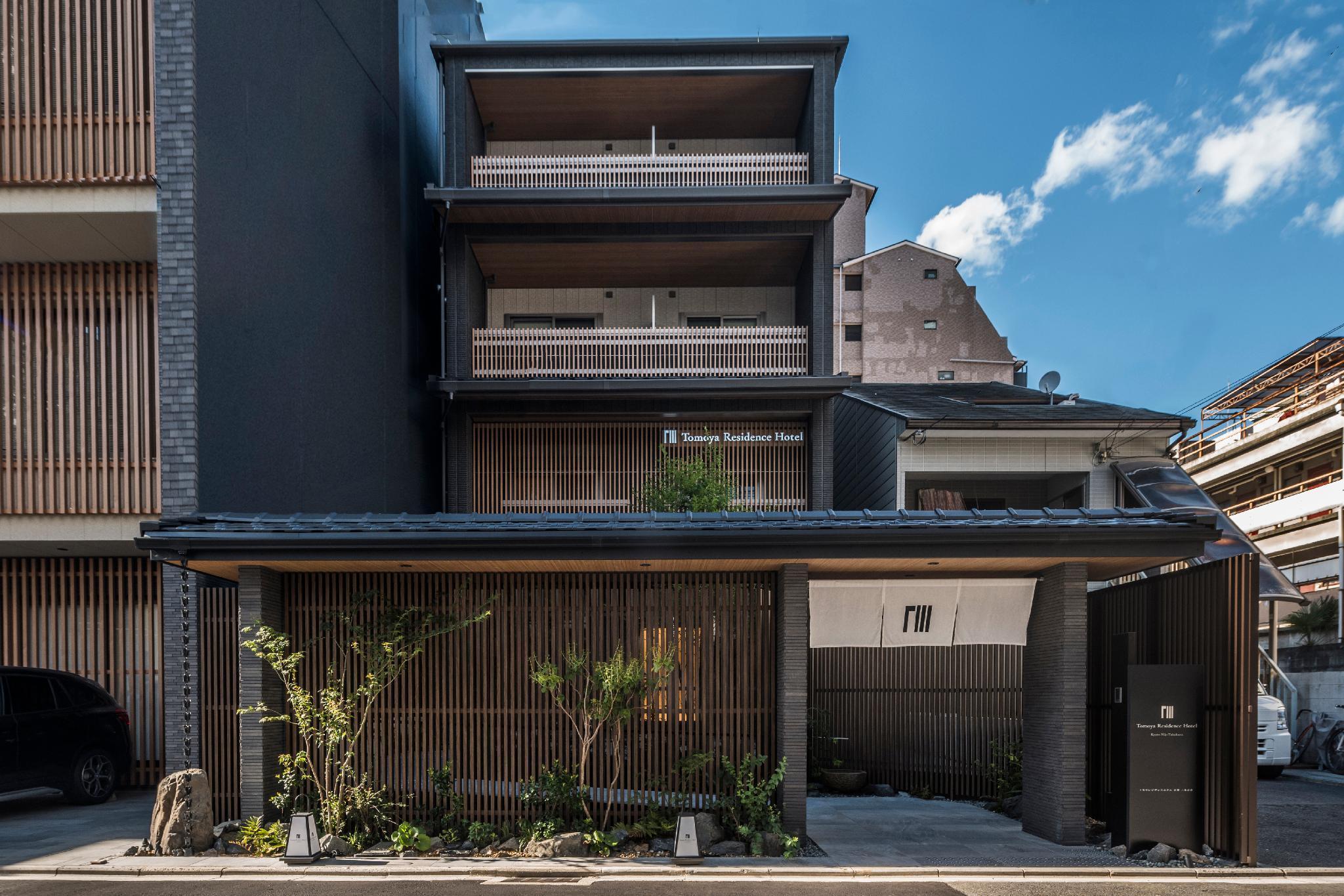Tomoya Residence Hotel Kyoto Nijo Takakura