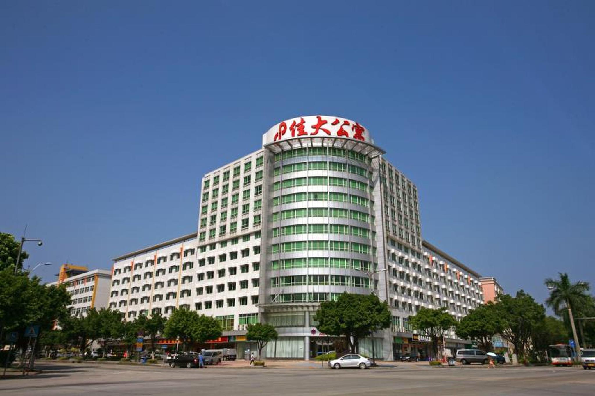Yi Mi Hotel Luogang Jia Da Flagship Store