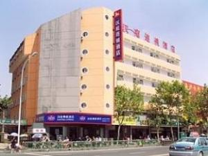 Hanting Express Huaian South Huaihai Road Hotel