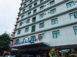 picture 1 of Dragon Home Inn
