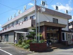 山久商务酒店 (Hotel Sankyu)