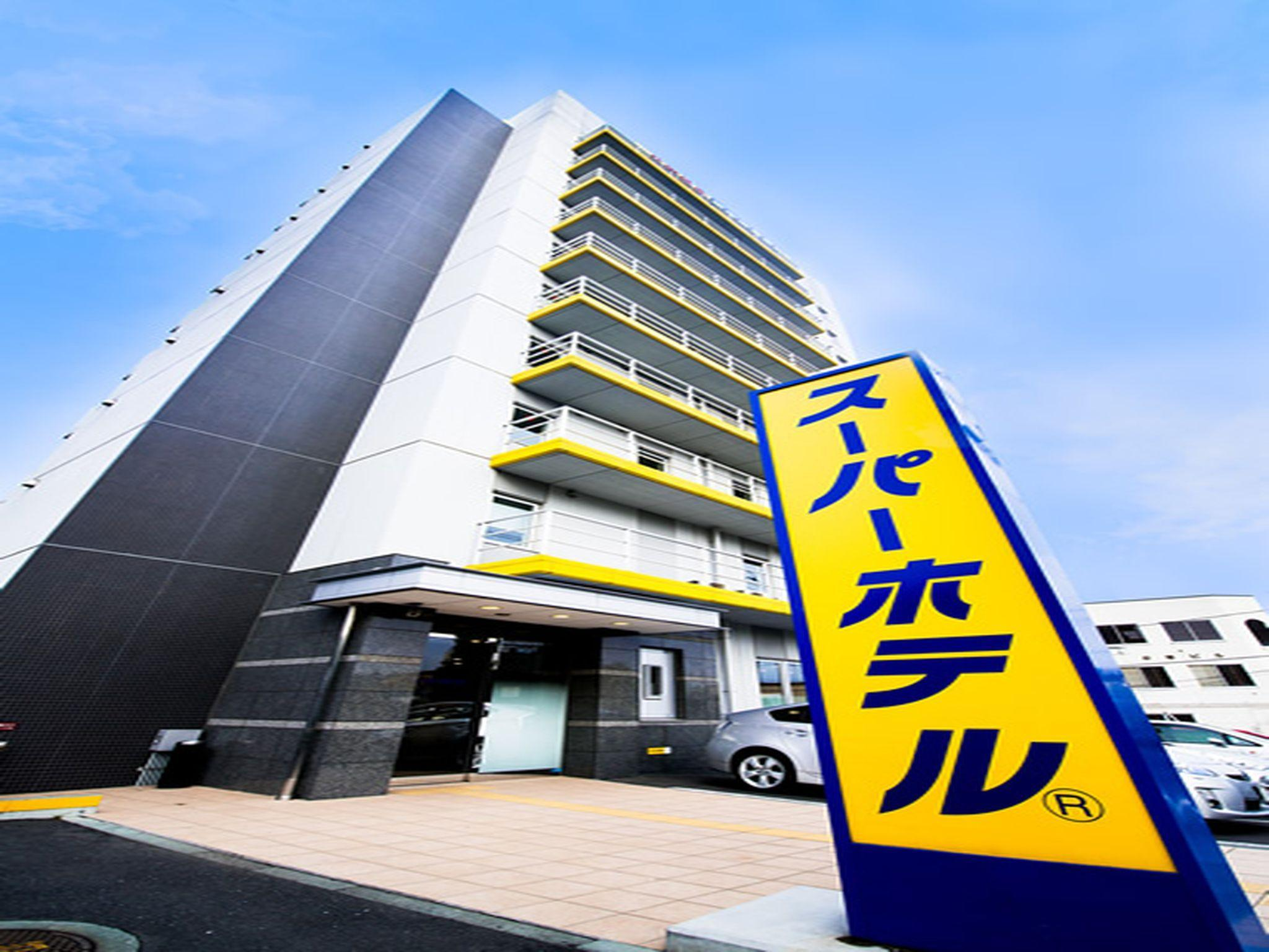 Super Hotel Hachinohe Natural Hot Springs
